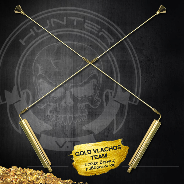 VLACHOS TEAM GOLD - DOWSING ROD DYNAMIC