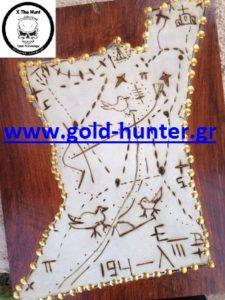 Xartes 8hsayrwn Www Gold Hunter Gr